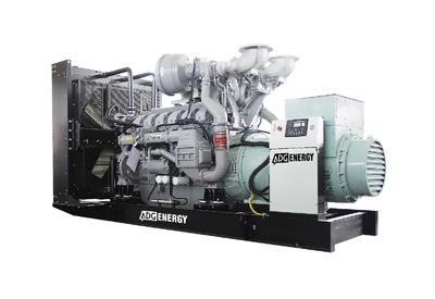 Дизельная электростанция (генератор) ADG-ENERGY AD-2200PE 1600 кВт